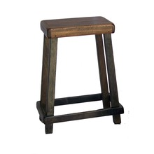Chef's Bar Stool