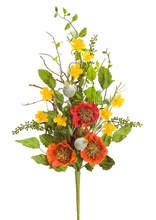 Poppy Bush (Set of 6)