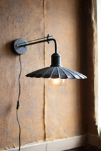 More about the 'Metal Wall Lamp' product