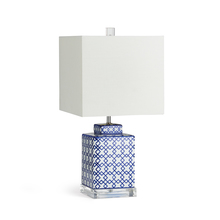 More about the 'Fretwork Square Lamp Small' product