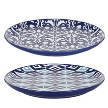 More about the 'Salad/Dessert Plates Set of 2' product