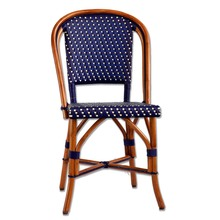 St. Germain Rattan Chair