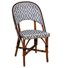 More about the 'Marseille Rattan Chair' product
