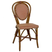 Parisian Rattan Chair