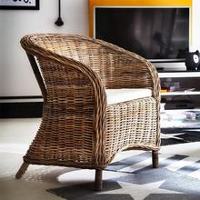 Bonsum Armchair w/cushion